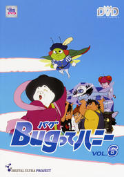 DVD Bugってハニー Vol.6