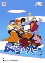 DVD Bugってハニー Vol.7