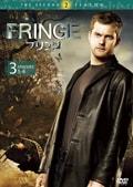 FRINGE/フリンジ <セカンド・シーズン> 3