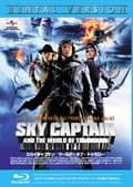【Blu-ray】スカイキャプテン ワールド・オブ・トゥモロー
