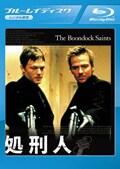【Blu-ray】処刑人