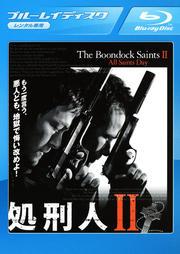 【Blu-ray】処刑人II