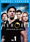 HEROES ヒーローズ ファイナル・シーズンセット