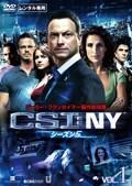 CSI:NY シーズン5