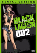 OVA BLACK LAGOON Roberta's Blood Trail 002