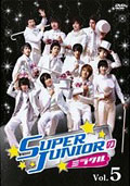 SUPER JUNIOR のミラクル Vol.5