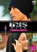 IRIS [アイリス] プロダクション ダイアリー VOL.3【韓国編 前編】