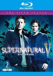 【Blu-ray】スーパーナチュラル <フィフス・シーズン> 2