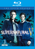 【Blu-ray】スーパーナチュラル <フィフス・シーズン> 3