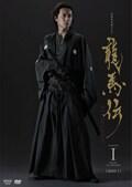 NHK大河ドラマ 龍馬伝 完全版 DISC1 (season1)