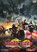 KAMEN RIDER DRAGON KNIGHT VOL.5