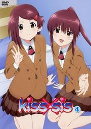 kiss×sis 4