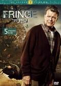 FRINGE/フリンジ <セカンド・シーズン> 2