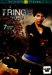 FRINGE/フリンジ <セカンド・シーズン> 7