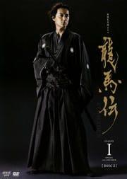 NHK大河ドラマ 龍馬伝 完全版 DISC2 (season1)