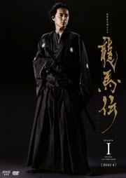 NHK大河ドラマ 龍馬伝 完全版 DISC4 (season1)