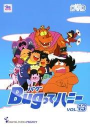 DVD Bugってハニー Vol.13