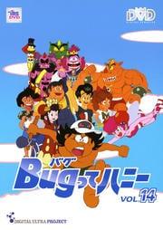 DVD Bugってハニー Vol.14