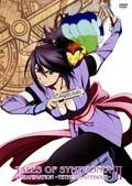 OVA テイルズ オブ シンフォニア THE ANIMATION テセアラ編 III