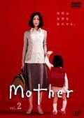 Mother Vol.2
