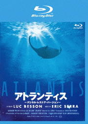 【Blu-ray】アトランティス -デジタル・レストア・バージョン-