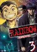 RAINBOW 二舎六房の七人 Vol.3