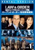 Law & Order 性犯罪特捜班 シーズン3 4