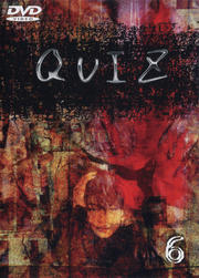 QUIZ 6 (完)