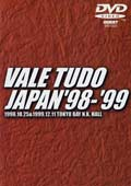 バーリトゥード・ジャパン98-99 1998.10.25&1999.12.11東京ベイN.K.ホール
