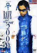 プリンス レイヴ・アン・2・ザ・イヤー2000