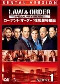 Law & Order 性犯罪特捜班 シーズン1 7