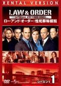 Law & Order 性犯罪特捜班 シーズン1 10