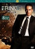 FRINGE/フリンジ <セカンド・シーズン> 8