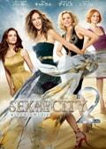セックス・アンド・ザ・シティ2[ザ・ムービー]