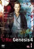 Re:Genesis 4 VOL.1