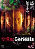 Re:Genesis 4 VOL.2