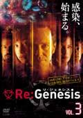 Re:Genesis 4 VOL.3