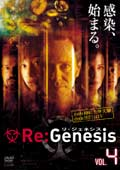 Re:Genesis 4 VOL.4