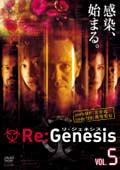 Re:Genesis 4 VOL.5