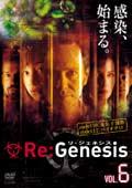 Re:Genesis 4 VOL.6
