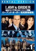 Law & Order 性犯罪特捜班 シーズン3セット