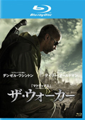【Blu-ray】ザ・ウォーカー