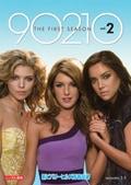 新ビバリーヒルズ青春白書 90210 シーズン1 vol.2