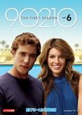 新ビバリーヒルズ青春白書 90210 シーズン1 vol.6