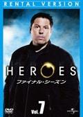 HEROES ヒーローズ ファイナル・シーズン Vol.7