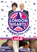 LONDON HEARTS vol.2 L