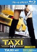 【Blu-ray】TAXI NY