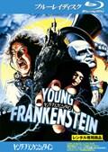 【Blu-ray】ヤング・フランケンシュタイン