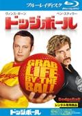 【Blu-ray】ドッジボール