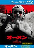 【Blu-ray】オーメン